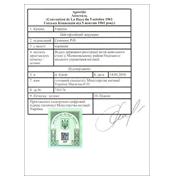 Apostille documents