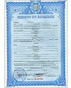 Consular legalization