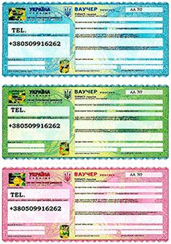 Миграционное агентство туристическое приглашение для иностранца
